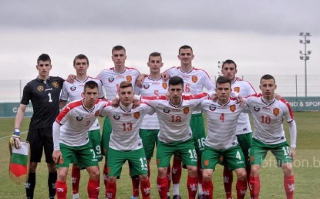 Юношески национален отбор<strong> източник: bfunion.bg</strong>