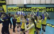 DIEMA SPORT 2 излъчва мачовете на ВК Марица в Шампионска лига