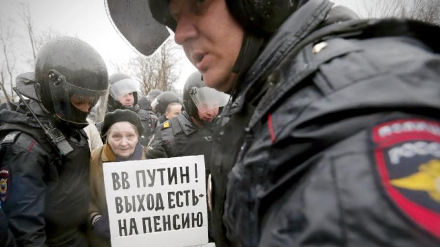 Хиляди излязоха в Москва, какво поискаха от Путин