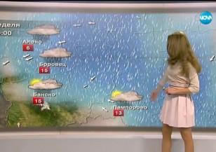 Прогноза за времето (29.04.2017 - централна емисия)