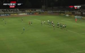 Локомотив ГО - Берое 0:1, Първа лига, 30-и кръг