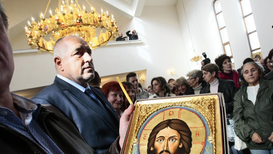 Борисов: Патриотизъм е да правиш църкви