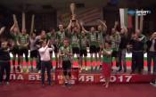 Награждаването на ВК Добруджа като носител на Купата на България