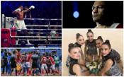 Гръмотевичен бокс или футболни страсти: Кое е събитието?