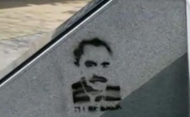 Графити на Георги Димитров върху паметник на жертвите на комунизма