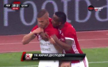 Голът на Кирил Десподов срещу Левски