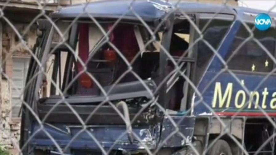 Осем души остават в болница след инцидента в монтанско