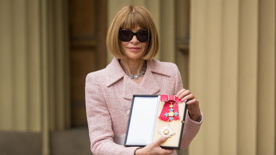 Ана Уинтър получи почетна титла от кралица Елизабет II