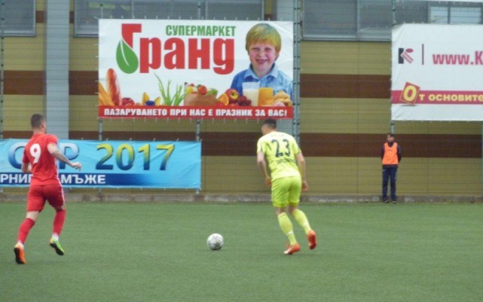 Поморие и Царско село с реми