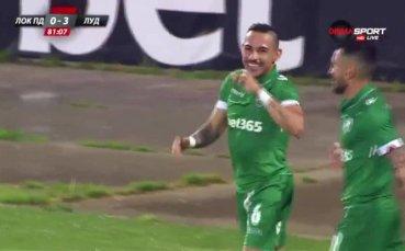 Голът на Натанаел срещу Локомотив Пловдив