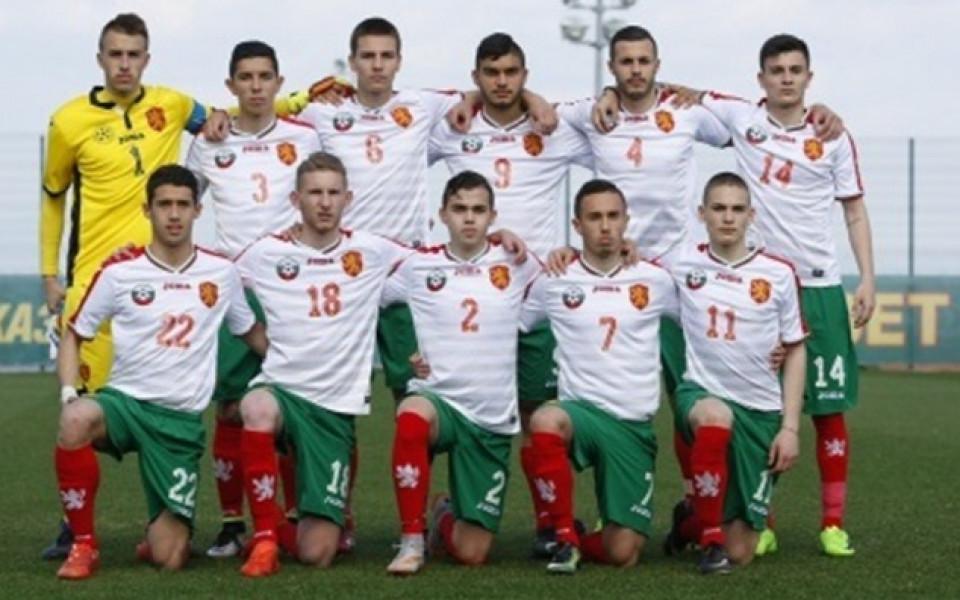 Юношите паднаха от Македония в контрола
