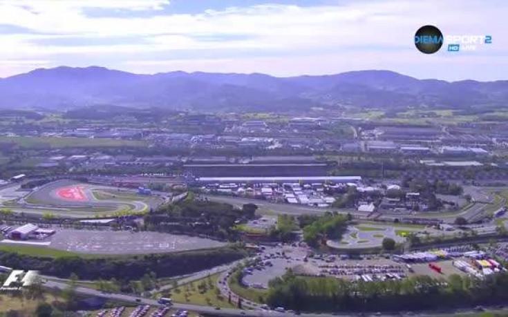Време е за Гран При на Испания