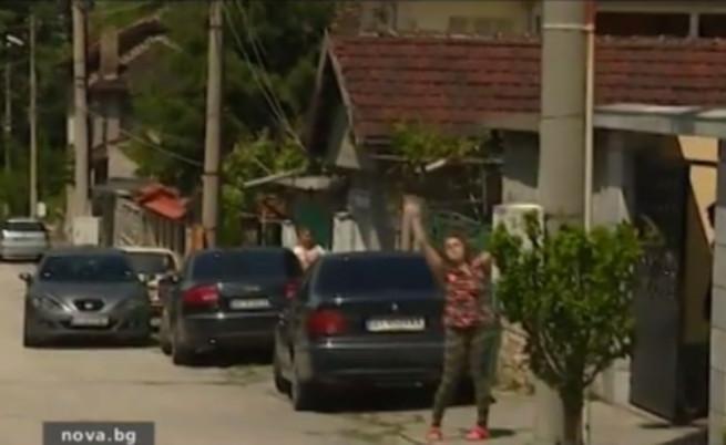 Ало мошеници живеят в къщи, които уж държавата е отнела