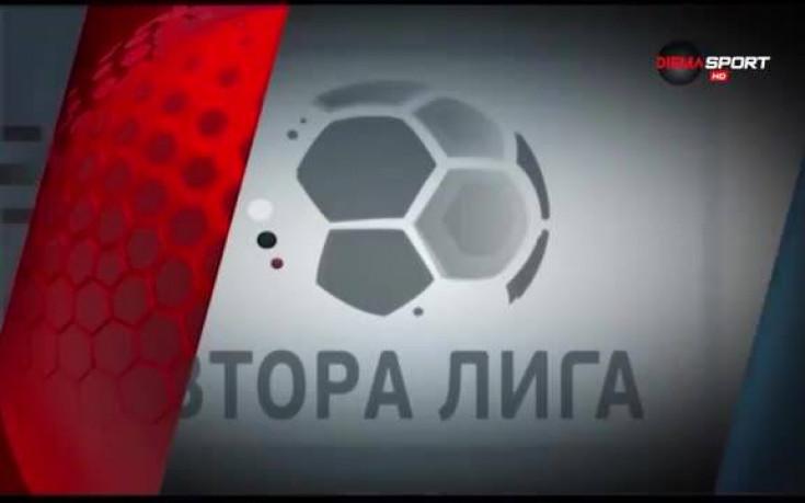 Резултатите от деветия кръг във Втора лига