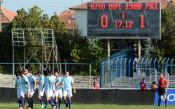 Дунав спечели прекия сблъсък за Лига Европа