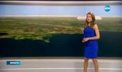 Прогноза за времето (19.05.2017 - централна емисия)