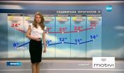 Прогноза за времето (20.05.2017 - обедна)
