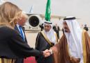 Как Тръмп взриви Близкия изток, първи е Катар