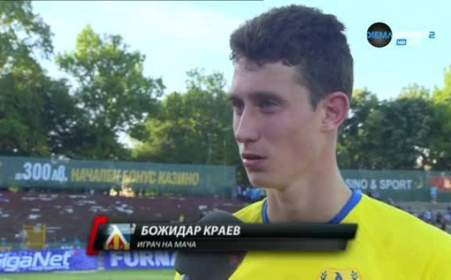 Краев: Ценна победа за увереност преди дербито