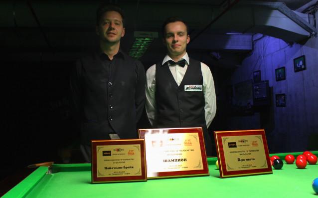Братислав Кръстев източник: bulgariansnooker.com