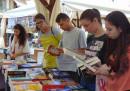 Младите четат най-много, като голям фактор е и образованието