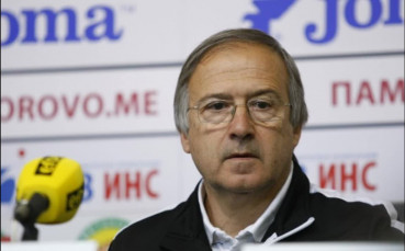Дерменджиев: Финалите имат своите закони, готови сме