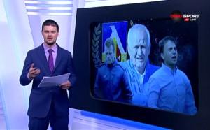 Какво спечели Левски при Митов, Топузаков и Петрович?
