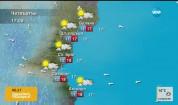 Прогноза за времето (25.05.2017 - сутрешна)