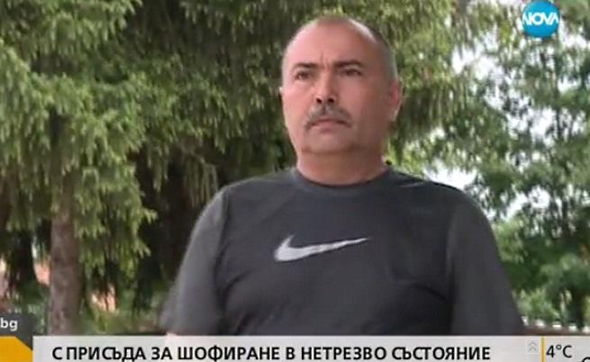 Цветомир Цветанов