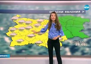 Прогноза за времето (25.05.2016 - централна емисия)
