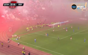 Феновете на ЦСКА избухнаха след гола на Симао
