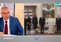 Марешки: Идва времето на идеалисти, като мен и Папата