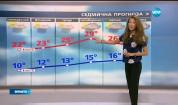 Прогноза за времето (28.05.2017 - централна емисия)