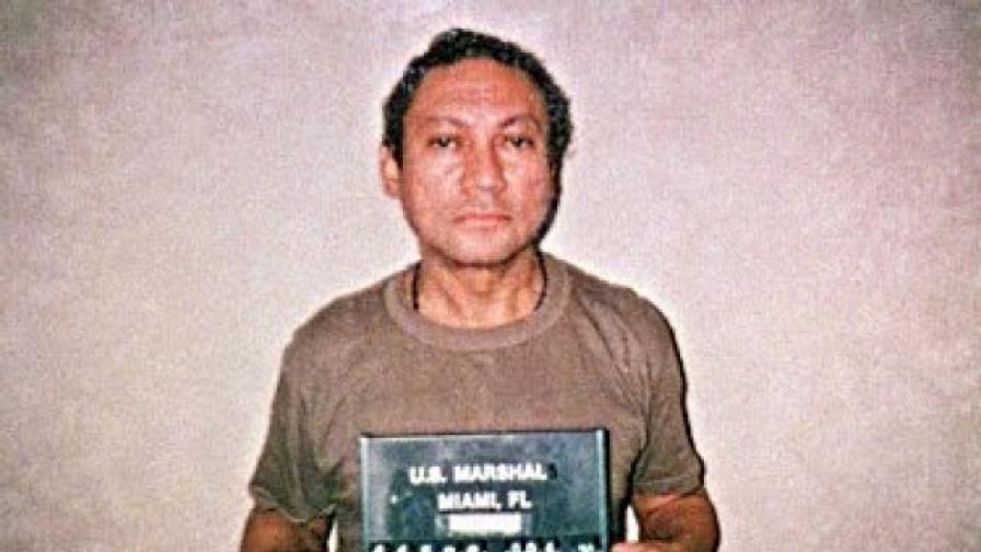 Почина Мануел Нориега - бившият диктатор на Панама