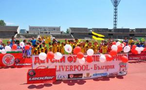 Фенклубът на Ливърпул в Пловдив организира ежегодния си детски турнир