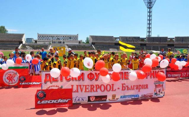 Тимът на Ботев е редовен участник в турнира