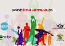 Спортният и ТВ елит се обединява за най-мащабното спортно събитие