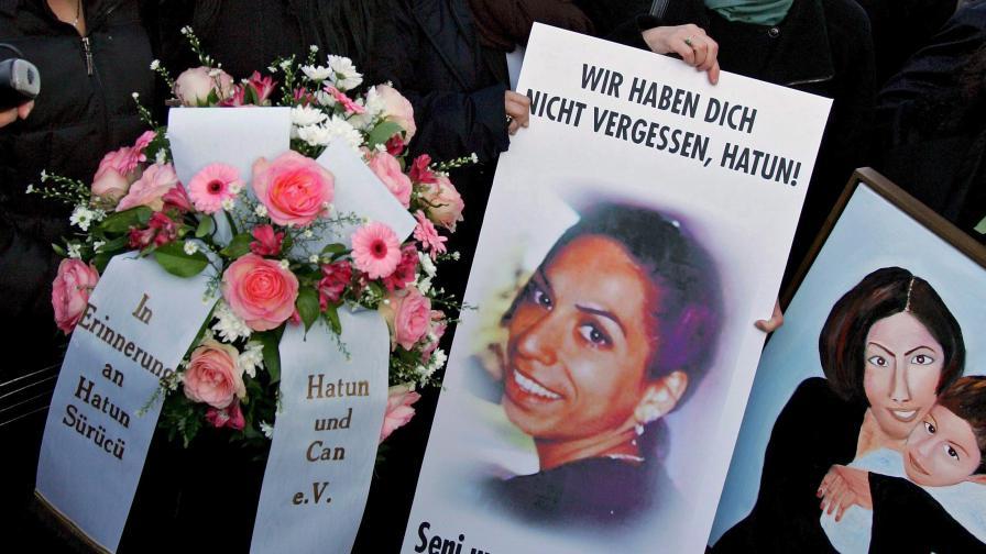 Турция оправда братята на убиеца от Германия
