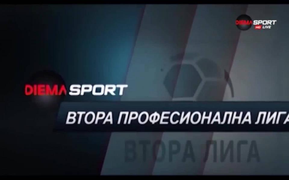 Марица с успех във Втора лига, резултати