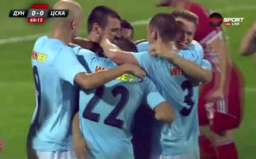 Голът на Самир Аясс за Дунав срещу ЦСКА