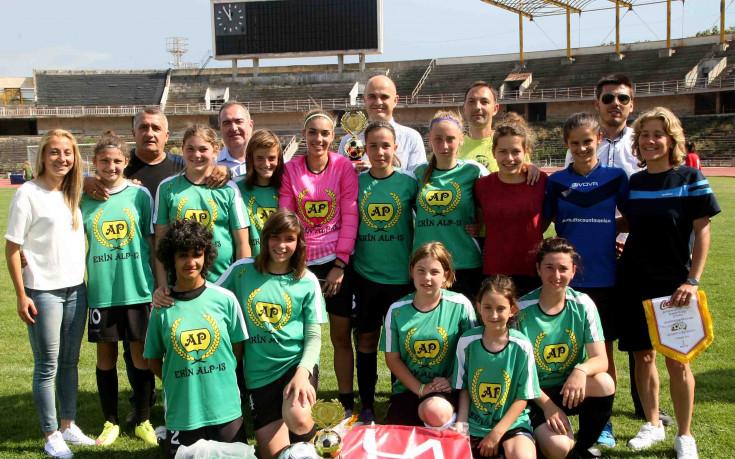 Футболен турнир за девойки за Купа