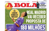 Бомбастична оферта за Кристиано Роналдо!