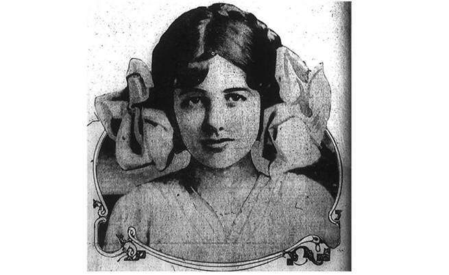 Мери Фейгън