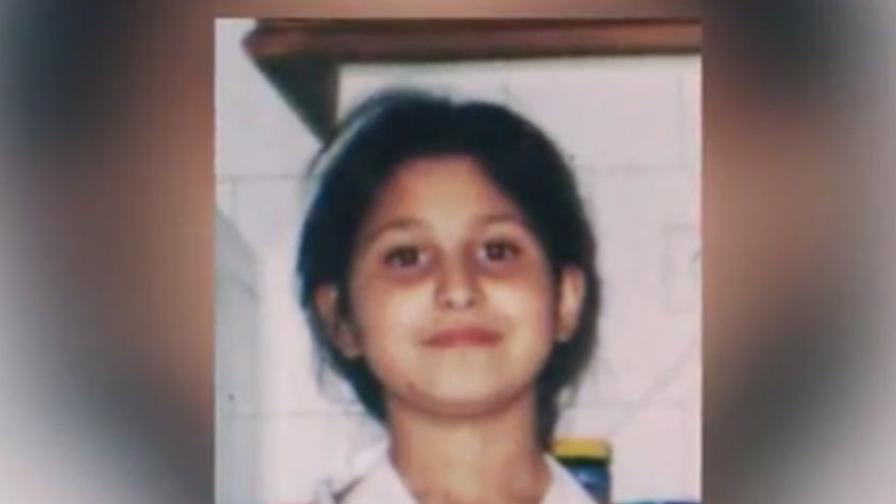 Едно от момичетата на снимка, предоставена от дядо му на властите