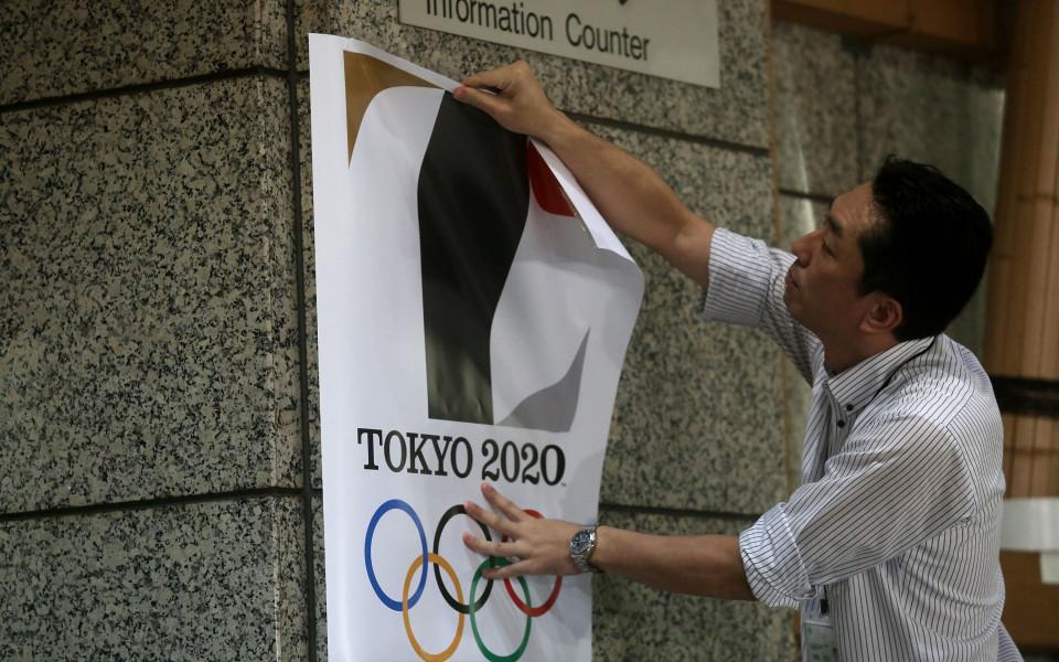 МОК включи 15 нови дисциплини за Токио 2020