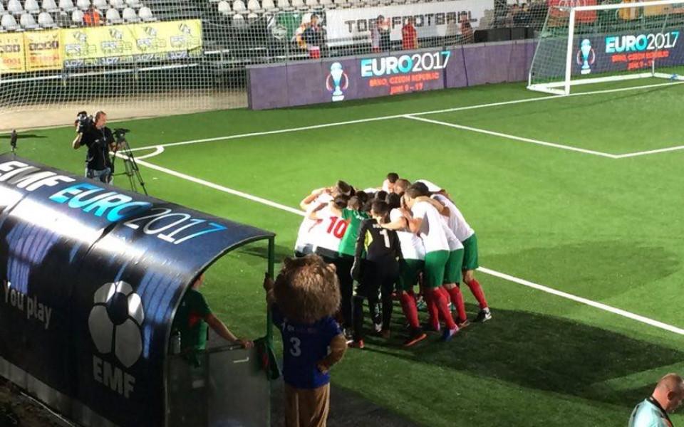 България отпадна от осминафиналите на ЕП по минифутбол