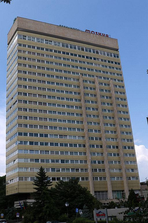 """Парк-хотел """"Москва"""" с височина около 80 метра"""