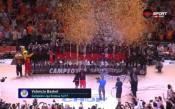 Шампионската титла е в ръцете на Валенсия!