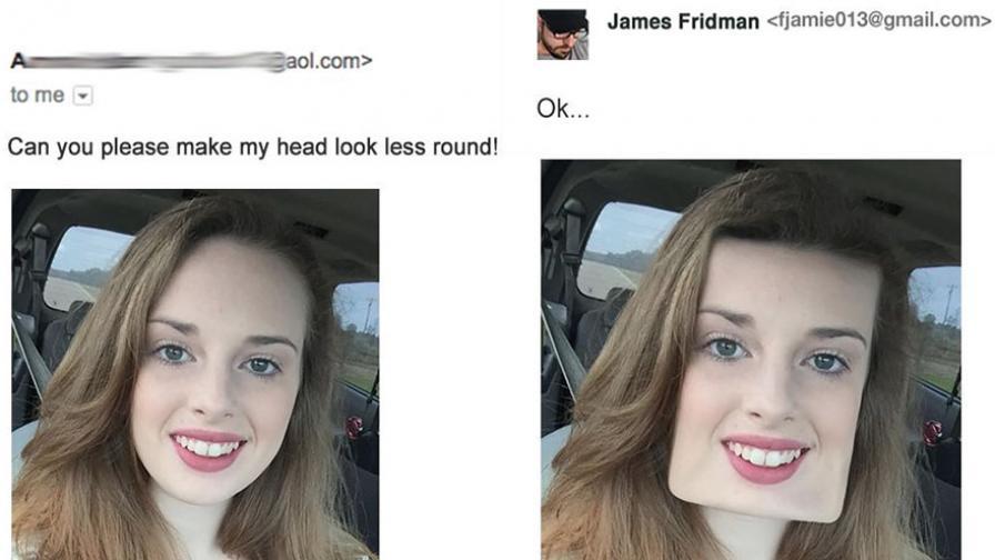 Тя иска квадратна глава, той - друго тяло и ги получиха