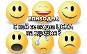 С кой се падна ЦСКА на жребия?